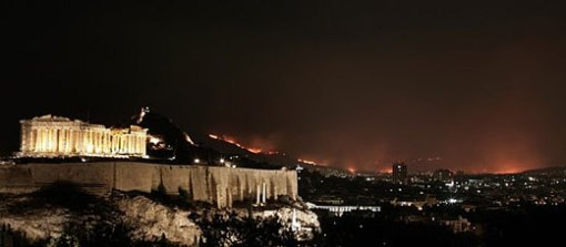 Athen09